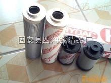 贺德克液压滤芯0240D010BN3HC