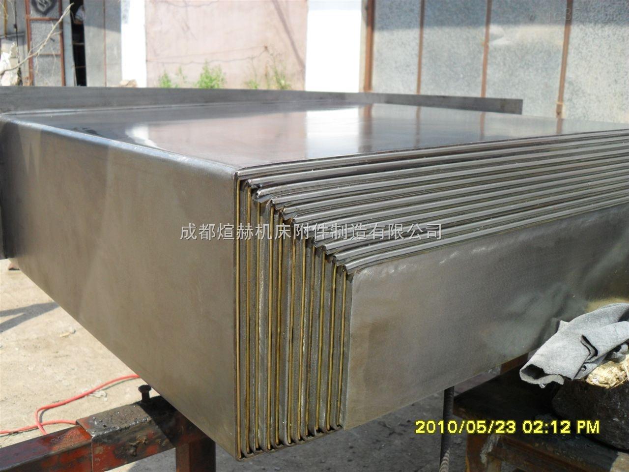 机械钣金防尘罩产品图片