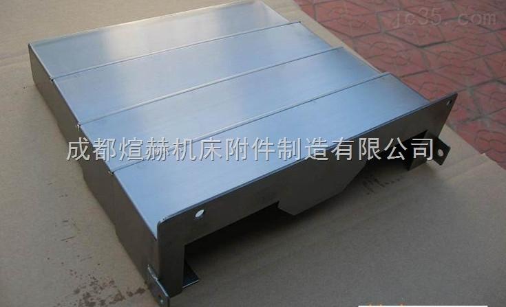 机床钣金防尘罩厂家产品图片