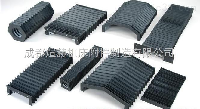 机床防尘罩 风琴式防尘罩产品图片