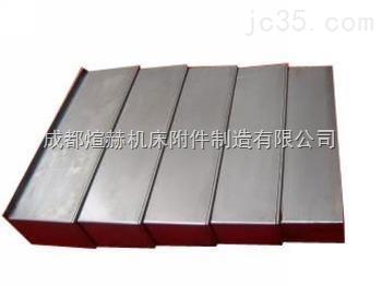 钢制机床防护罩产品图片