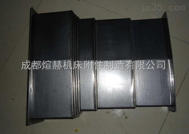不锈钢板防尘罩产品图片