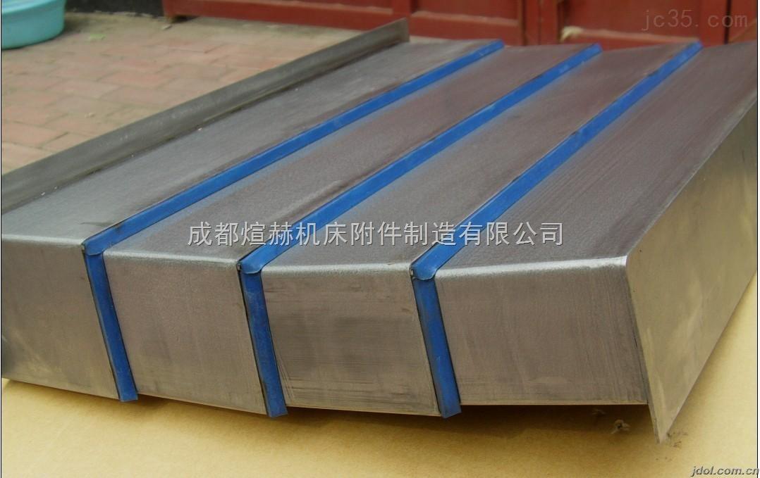 设计定做不锈钢导轨防护罩产品图片