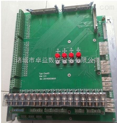 数控智能控制板