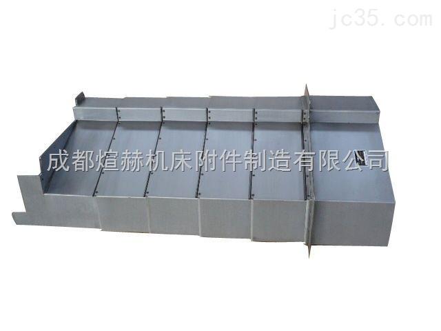 钢板防护罩-304不锈钢板防护罩产品图片