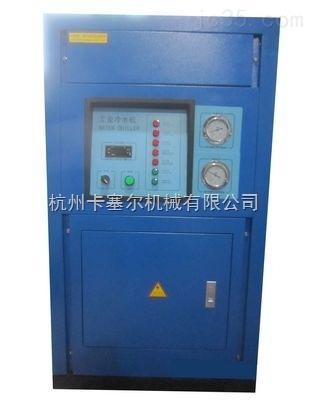 液压油冷水机