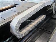 潍坊全封闭钢制拖链结构,潍坊全封闭钢铝拖链技术参数,全封闭式钢铝拖链直销