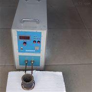 中频熔炼炉金属熔炼设备真空铸炼及浇注炉正确使用方法