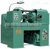 Z28--40型滚丝机