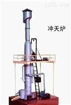 冲天炉铸造炉熔炼环保废气净化装置