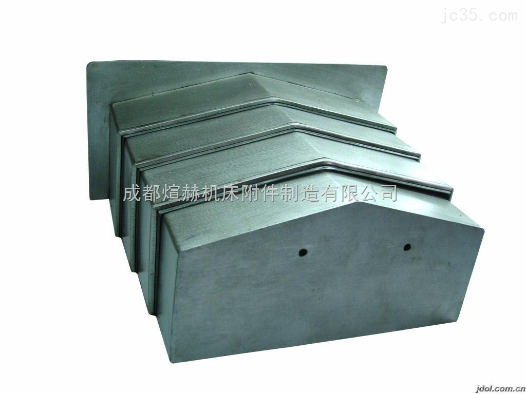 定做车床钢板防护罩3天交货产品图片