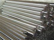 供应321不锈钢棒材,材质规格齐全