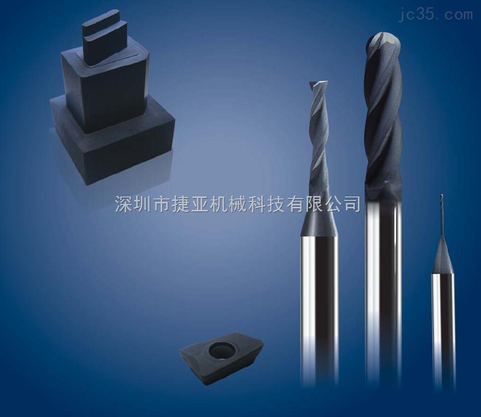 石墨加工专用铣刀,高品质石墨铣刀,高性价比石墨铣刀