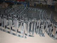 TLG冶金机械钢铝坦克链