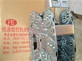 Made of hardened hot-galvanized steel drag chain