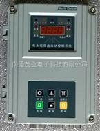 电永磁快速换模控制系统