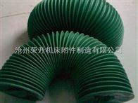 耐高温帆布通风管,耐高温帆布通风管技术参数,耐高温帆布通风管构造