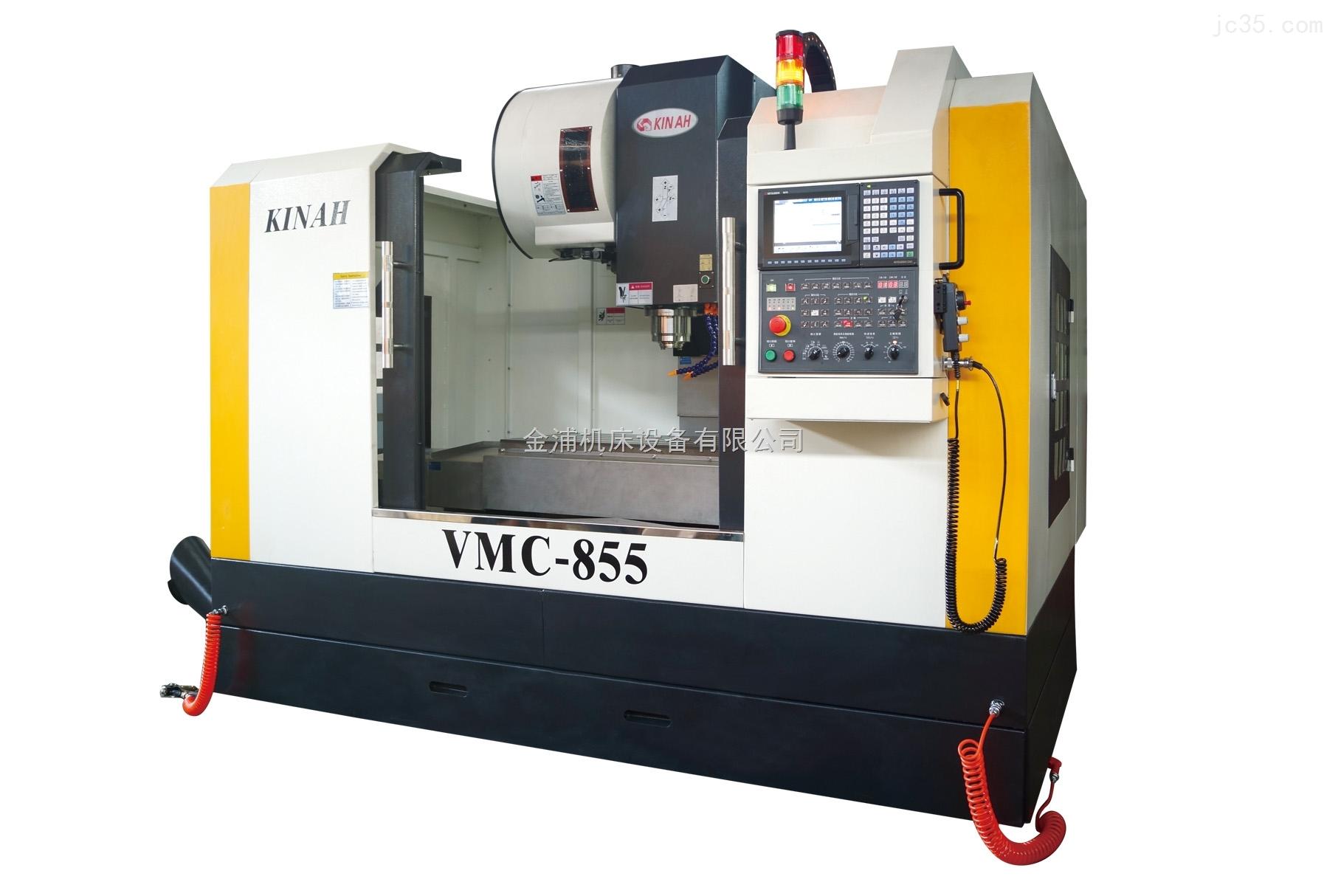 金浦VMC-855立式加工中心