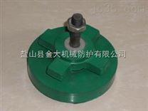 压缩机减震垫铁