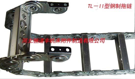 钢铝电缆保护拖链