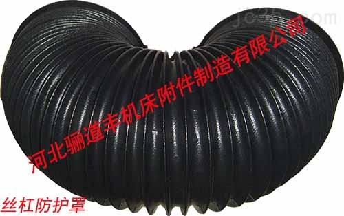 圆形缝制式丝杠防护罩