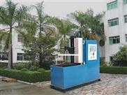 供应PLC型自动数控淬火机床