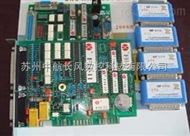 HF线切割编程控制卡