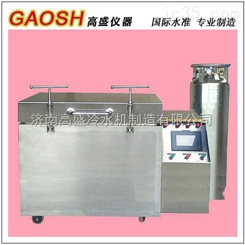 液氮深冷箱高盛深冷加工处理设备