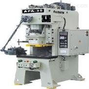 供应明周机械MZ-2-2沈阳护栏数控液压冲床生产厂