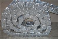 电缆钢制拖链/打孔式钢制拖链技术参数,电缆钢制拖链/打孔式钢制拖链价格
