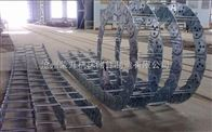 框架式钢制拖链/机械钢制拖链材质,框架式钢制拖链/机械钢制拖链技术参数