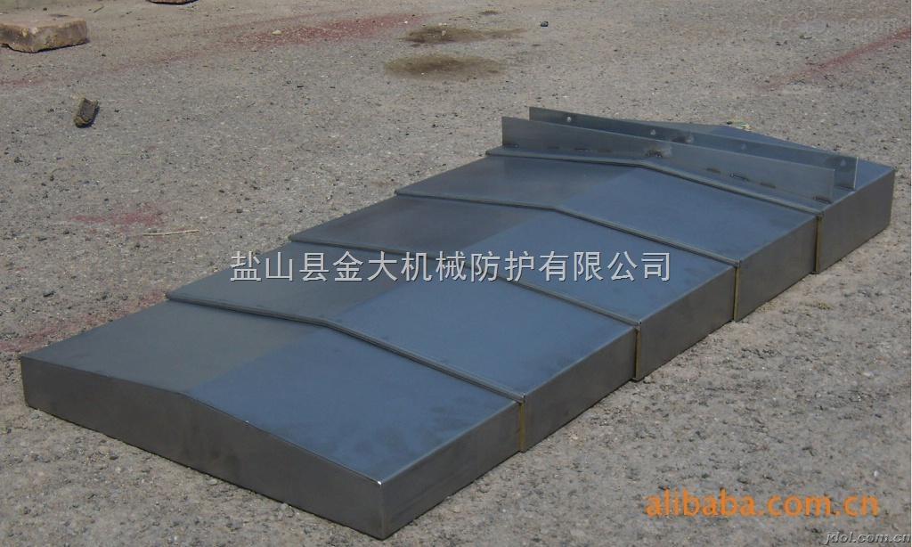 龙门镗铣床防护罩
