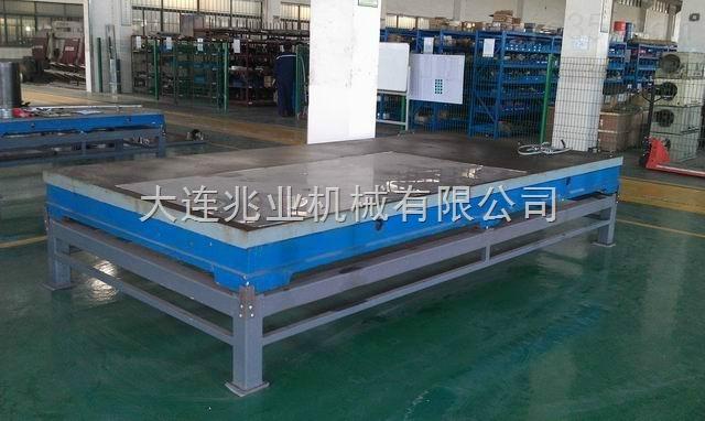 大连铸铁平台、大连划线平台、大连铆焊平台