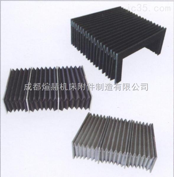 皮老虎风琴防尘罩价格产品图片