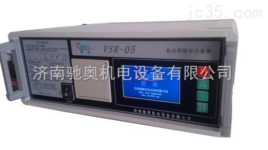 VSR-05多功能液晶焊接探伤设备