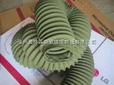 散装机专用伸缩水泥袋耐磨型