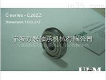 紧缩型导轨/直线导轨斜角滚轮C28-ZZ轴承
