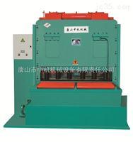 QC11Y-1500供应 中机机械重型液压剪板机 哦