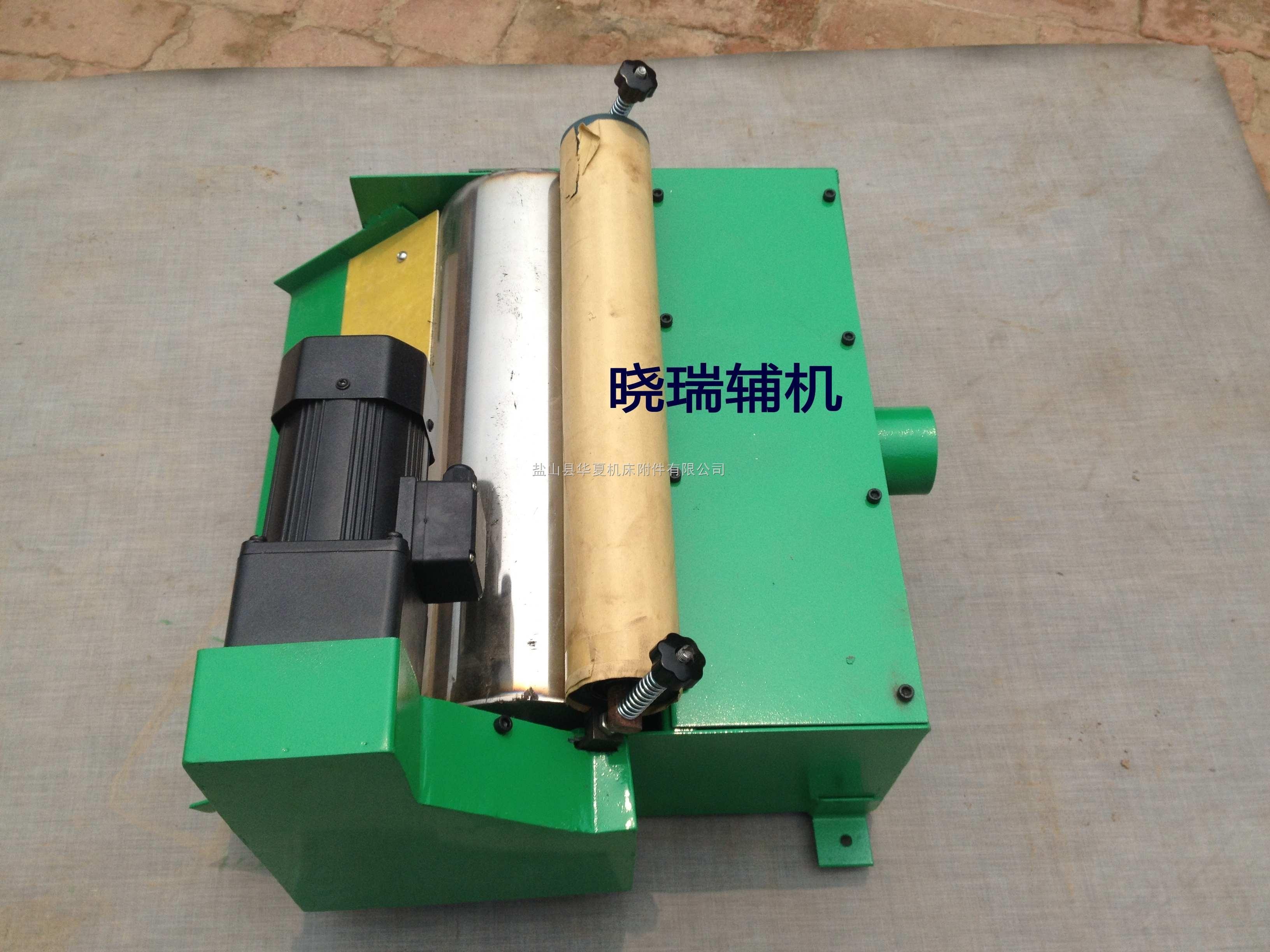 磁性分离器生产厂家用于磨床及其它机床冷却液(切削油或乳化液)的净化,主要用于铁磁性物质的自动分离,保持切削液清洁,提高了加工性能和刀具寿命,减少环境污染。分离器滚筒用强大的磁力,将机床切削液(油质,水质)中的铁磁性切屑和磨屑分离出来,实现自动分离。从而提高加工产品质量,降低成本,提高生产效率。 磁性分离器生产厂家的用途:磁性分离器适用于各种磨床、精研、拉丝机、电加工等加工设备的冷却液净化,磨床及其他精细加工机床冷却液的净化。多数的应用在于碎料中分离。磁性分离器的主要面向市场是车床,磨床,刨床,等机械加工中