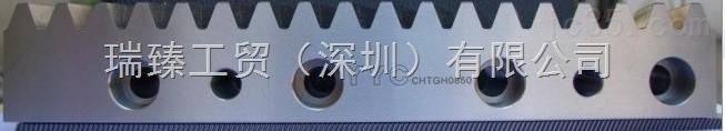 YYC台湾齿条-瑞臻工贸