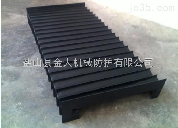 长行程耐高温柔性风琴式导轨防护罩