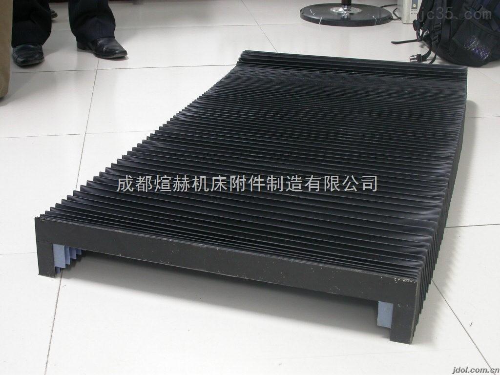 方形风琴式防护罩价格产品图片