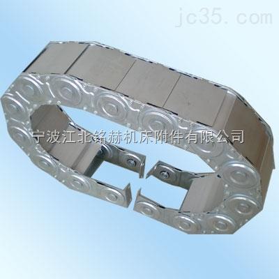全封闭式TL型机床钢铝拖链
