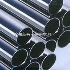 不锈钢焊管304 宝钢不锈钢管 不锈钢光亮管304