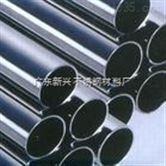 不锈钢焊管304