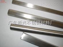 供应软磁不锈钢棒 不锈钢六角棒304 进口不锈钢棒