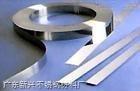 供应宝钢不锈钢带316 弹性不锈钢带 无磁不锈钢带316