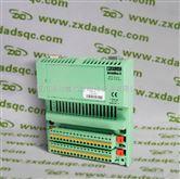 DSSR115