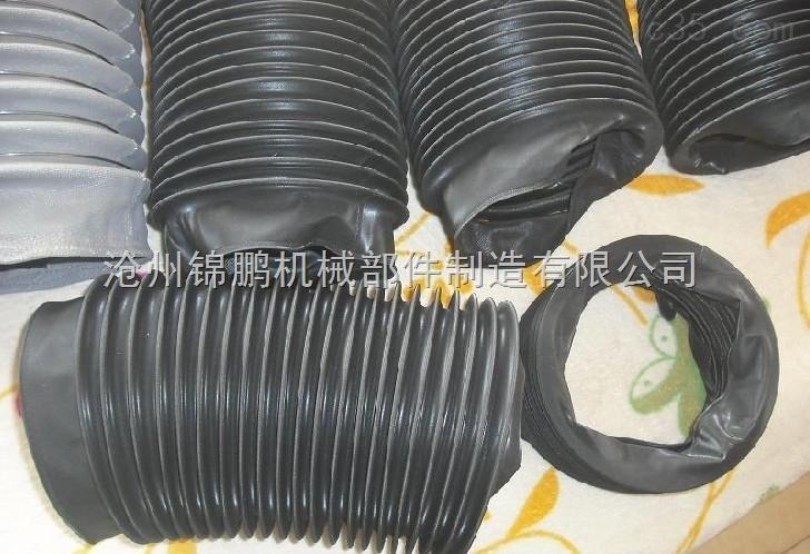 耐高温油缸防油罩