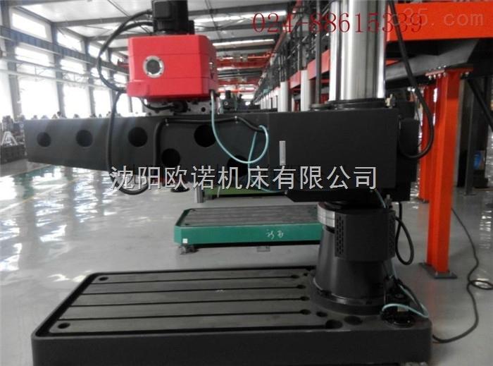 z3050x16/z-z3050x16/1摇臂钻床-供求商机-沈阳欧诺